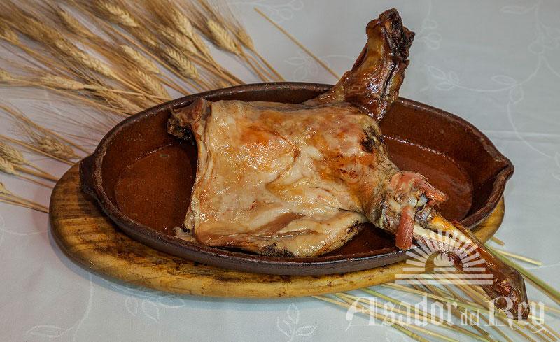 X Jornadas Gastronómicas del Lechazo