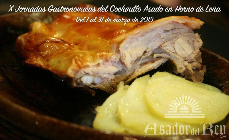 X Jornadas Gastronómicas del Cochinillo asado en horno de leña