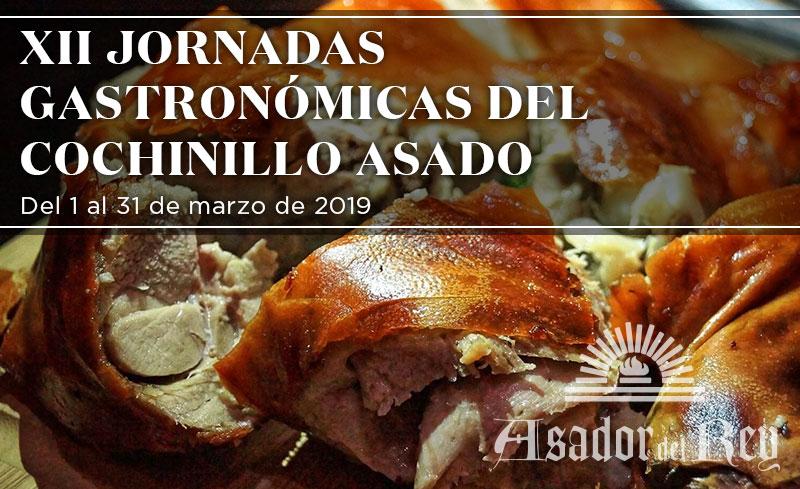 Asador del Rey - XII Jornadas Gastronómicas del Cochinillo Asado