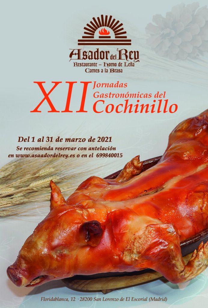 XII Jornadas Gastronómicas del Cochinillo asado en horno de leña